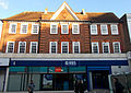 Royal Bank of Scotland (2), Sutton High Street, Surrey, Greater London.JPG