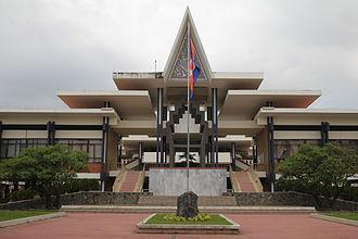 Royal University of Phnom Penh - RUPP Campus 2