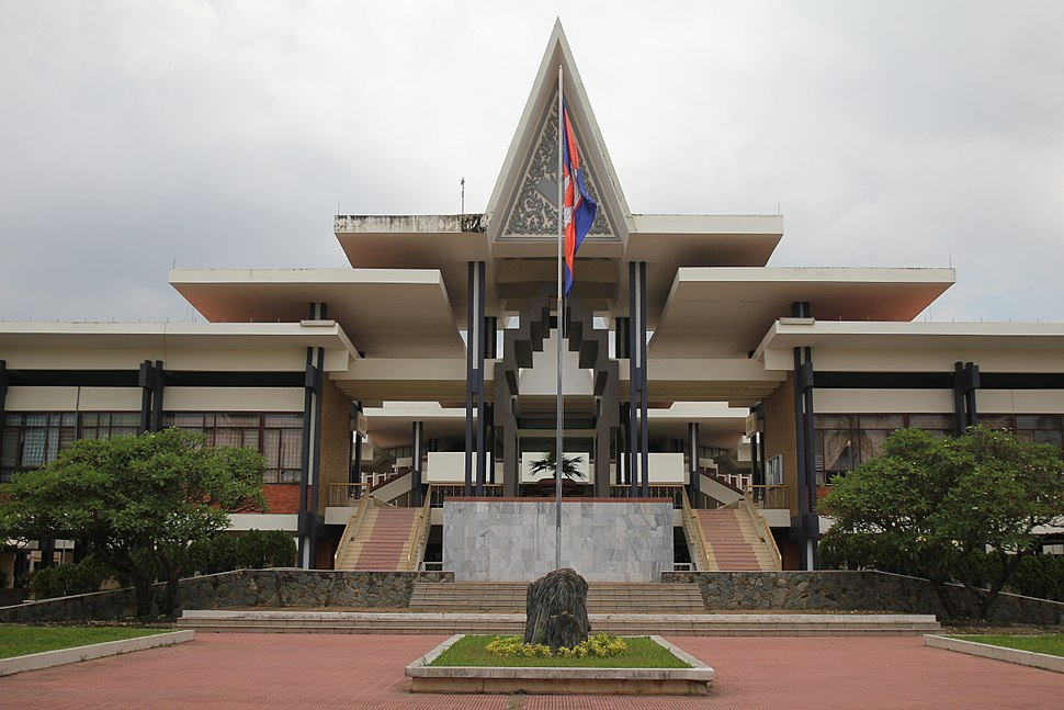 Royal University of Phnom Penh Campus 2