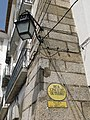 Rua Cinco de Outubro, Évora (1667487135).jpg
