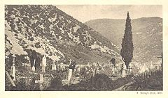 Rudolf Balogh - Battles of the Isonzo postcard 06.jpg