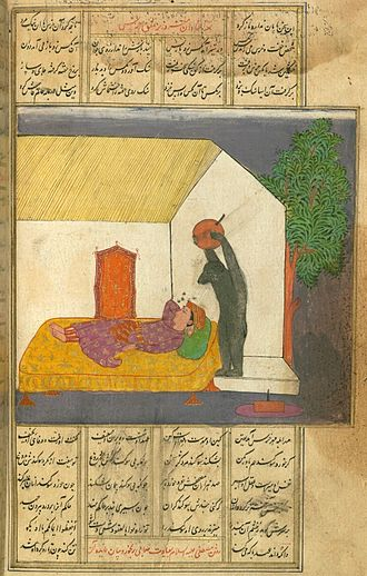 The Bear and the Gardener - A 1663 Indian miniature of the story from Rumi's ''Mas̱navī''. (Walters Art Museum)