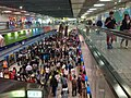 Rush hour at Zhongxiao Dunhua MRT Station, Taipei - panoramio.jpg