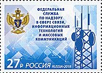 Russia stamp 2018 № 2407.jpg