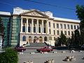 Südrussische Staatliche Universität - Hauptgebäude.JPG
