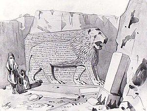 Solomon Caesar Malan - Image: S. C. Malan. Lion. Nimroud