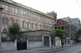 Image illustrative de l'article Lycée Saint-Benoît d'Istanbul