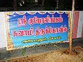 SRI KUBERA LINGAM TEMPLE, near Dasavatharaperumal temple, Karungaalikadu, Ariyanoor, Kanjamalai, Salem - panoramio (7).jpg