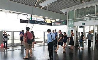 Sengkang LRT line - Image: STC Sengkang LRT Platform