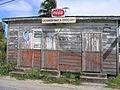 Saint Andrew, Barbados 021.jpg