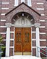 Saint John the Baptist Catholic Church (North Bennington, VT) - portal.jpg