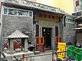 Sam Kai Vui Kun Temple.JPG