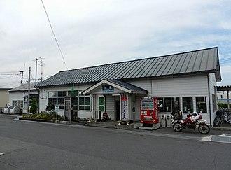 Same Station - Same Station in August 2011