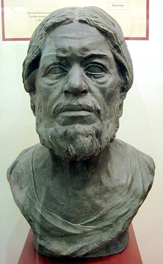 Samuel of Bulgaria - Facial reconstruction based on his remains