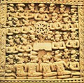 Sanchi Stupa Carvings 4.jpg
