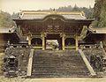 Sandai Shiogun LACMA M.91.377.68.jpg