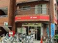 Sangen-jaya Ekimae Post office.jpg