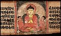 Sanskrit MS Epsilon 1 Wellcome L0027856.jpg