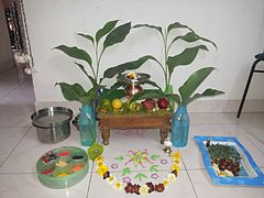 Plants, a pitcher and food items