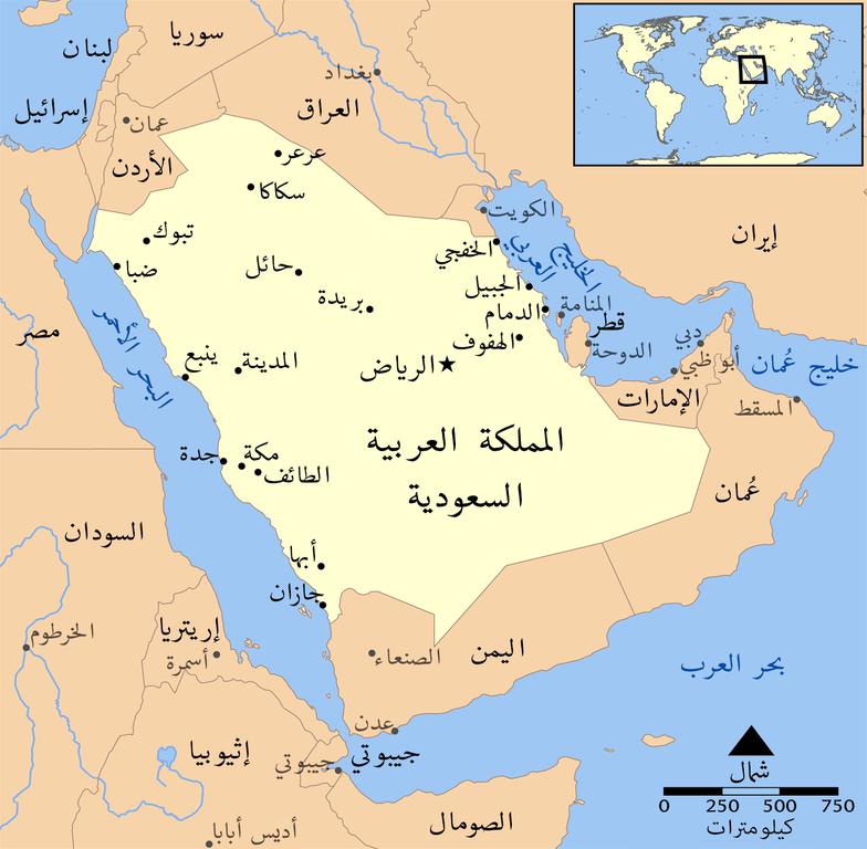 File Saudi Arabia Map Ar Png Wikimedia Commons