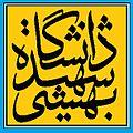 Sbu-logo.jpg