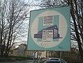 Schild Zentrum Hellerau.jpg