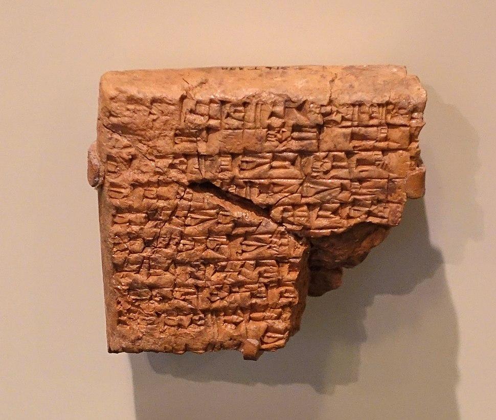 School Days fragment, Sumerian tale - Oriental Institute Museum, University of Chicago - DSC07151