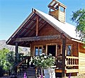 School House, Mentone, CA 10-13 (15176070818).jpg