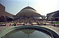 Science City Kolkata Convention Complex 19961100-024.jpg