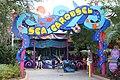 Sea Carousel.jpg