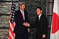 Secretary Kerry Meets With Japanese Foreign Minister Kishida (10067977236).jpg