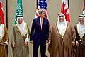 Secretary Kerry Stands With His Fellow Foreign Ministers From the Gulf Cooperation Council Amid a Series of Meetings in Manama (26227100701).jpg