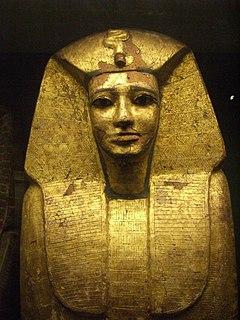 Sekhemre-Wepmaat Intef Egyptian pharaoh (1600-1600)