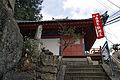Senkoji Onomichi10n3872.jpg