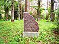 Senosios žydų kapinės, Vilkija.JPG