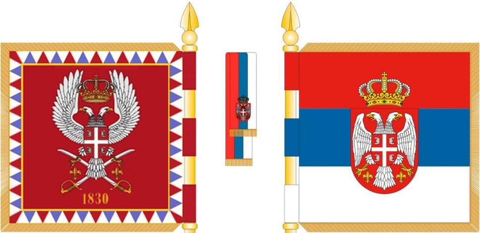 SerbianGFlag