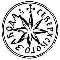 Seversky Plant's Seal.JPG