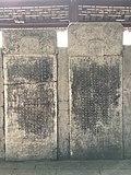 Shanghai Qingpu - Zhujiajiao IMG 8280 fangsheng pavillion stelae.jpg