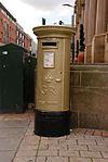 Sheffield gold postbox 08-08-2012.JPG