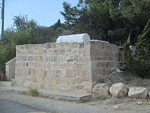 Kuwaykat - Image: Sheikh Abu Muhammad tomb (3)