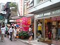 Shibuya Town in 2008 Early Summer - panoramio - kcomiida (2).jpg