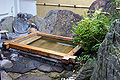 Shikano onsen03s4592.jpg