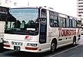 Shimoden tour servise gala2000I KL-LV781N2.jpg