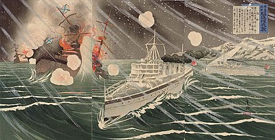 An ukiyo-e print of the night attack on Port Arthur by the Japanese Navy. The surprise attack was made possible by the intelligence gathering of Reilly and Ho Liang Shung.