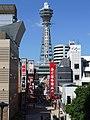 Shinsekai in 201409 004.jpg