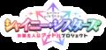 Shiny Sisters logo.png