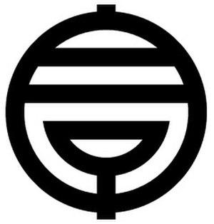 Shirako - Image: Shirako Chiba chapter