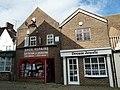 Shops in Ashton Square - geograph.org.uk - 2663903.jpg