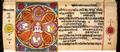 Siddhachakra script.png
