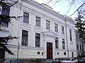 Simf kr museum.jpg
